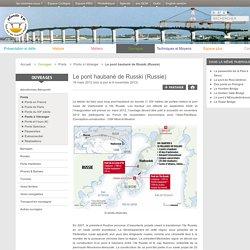 Le pont haubané de Russki (Russie)