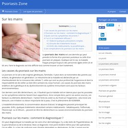 Le psoriasis des mains