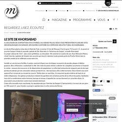 Le site de Khorsabad