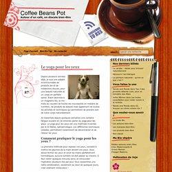 Le yoga pour les yeux : Coffee Beans Pot