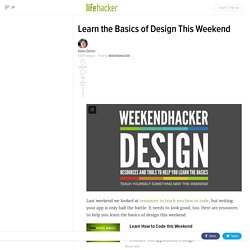 Learn the Basics of Design This Weekend