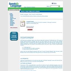 Learn Bengali - Speak Bengali - Teach Yourself Bengali