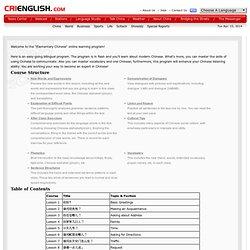 crienglish.com Learn Chinese