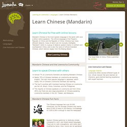 Livemocha entrypage