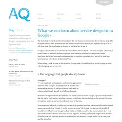 What we can learn about service design from Google+ - AQ » Blog