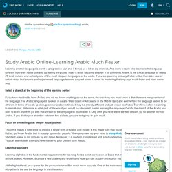 Study Arabic Online-Learning Arabic Much Faster: ext_5328691 — LiveJournal