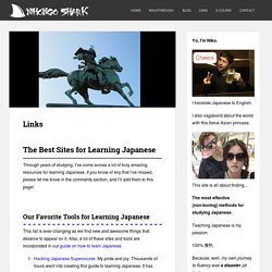 The Best Sites for Learning Japanese - Nihongo Shark - Japanese Lessons