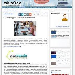 Le e-learning peut-il réduire l'échec scolaire ?
