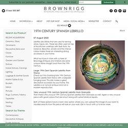 19th Century Spanish Lebrillo : Brownrigg Antiques and Interiors UK