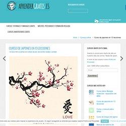 Curso de japonés en 13 lecciones Aprender Gratis: cursos, guías y manuales