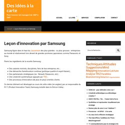 Leçon d'innovation par Samsung
