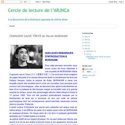 Cercle de lecture de l'ARJNCA: CRAPAUDIN SAUVE TÔKYÔ de Haruki MURAKAMI