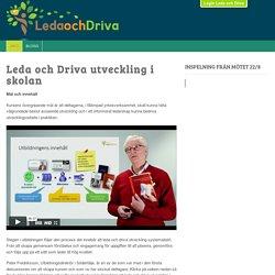 Leda och Driva utveckling i skolan