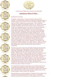 The Legacy of Al-Andalus: Muslim Spain