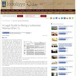 A Legal Guide to Being a Lebanese Woman (Part 1)