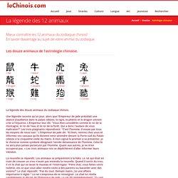 La légende des 12 animaux du Zodiaque chinois.