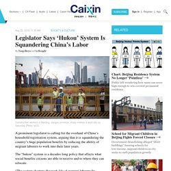 Legislator Says 'Hukou' System Is Squandering China's Labor