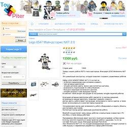 Lego Майндстормс NXT 2.0 8547 лего