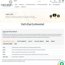 Buy Cat's Eye (Lehsunia) Gemstone Online – Navratan.com