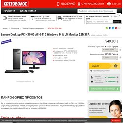 Lenovo Desktop PC H30-05 A8-7410 Windows 10 & LG Monitor 22M38A