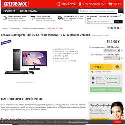 Lenovo Desktop PC H30-05 A8-7410 Windows 10 & LG Monitor 22M38A