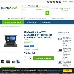 "LENOVO Laptop 17.3"" i5-6200U 8 GB 1 TB Intel HD"