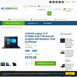 "LENOVO Laptop 17.3"" i5-7200U 8 GB 1 TB Intel HD"