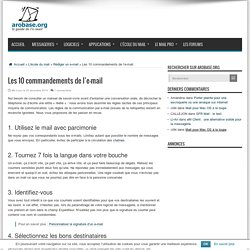 Les 10 commandements de l'e-mail