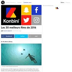 Les 30 meilleurs films de 2016