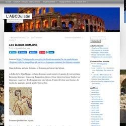 LES BIJOUX ROMAINS