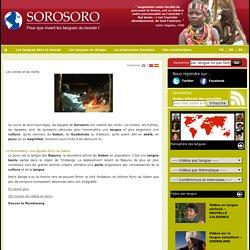 Les contes et les récits - Sorosoro (vidéos)