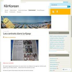 Les contrats dans la Kpop