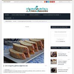 Les croquets, gâteau algérien sec - Les Joyaux de Sherazade