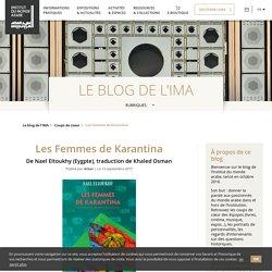 Site IMA