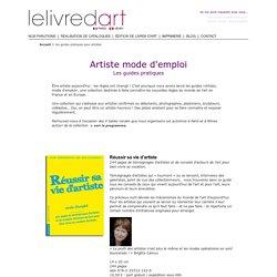 Les guides pratiques pour artistes