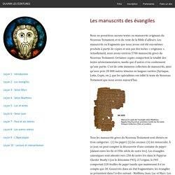 Les manuscrits des évangiles