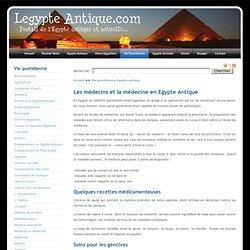 Les médecins en Égypte Antique