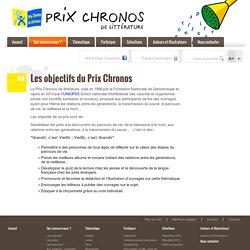 Prix Chronos Inter-générarionel