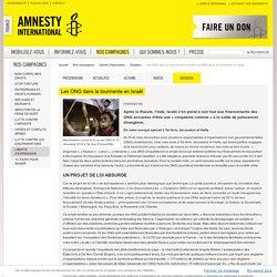 Les ONG dans la tourmente en Israël