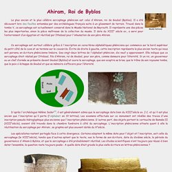 Les Phéniciens - Ahiram, Roi de Byblos