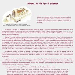 Hiram & Salomon
