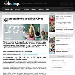 Les programmes scolaires CP et CE1