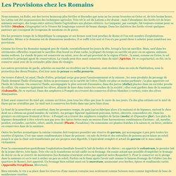 Les Provisions chez les Romains