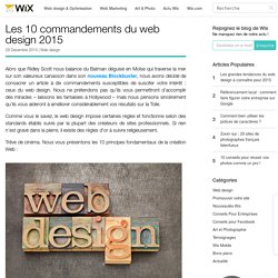 Les règle d'or du web design