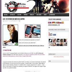 Les 10 stars du web au Japon