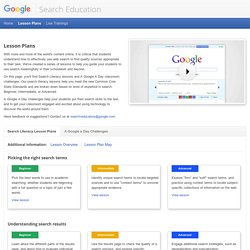 Lesson Plans – How to each more effectively using google