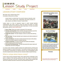 Lesson Study Project Overview