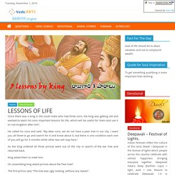 Moral Story-LESSONS OF LIFE