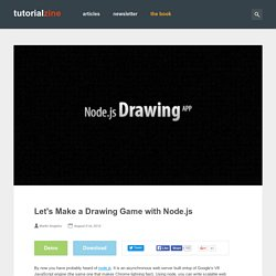 Let's Make a Drawing Game with Node.js