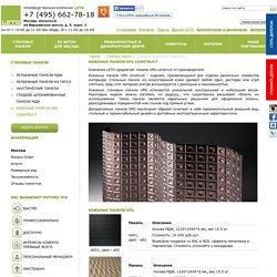 Производственная компания LETO
